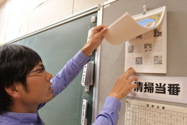 高橋さんは一日一つ生徒に質問をしている