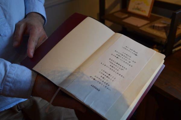 「あい tell Book」には、本から抜き出した一文やお気に入りの一言を書き込むことができる=名護市宮里3丁目のAETHER(あいてーる)