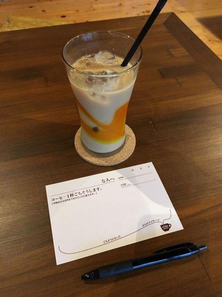 水出しのアイスコーヒー=名護市宮里3丁目のAETHER(あいてーる)
