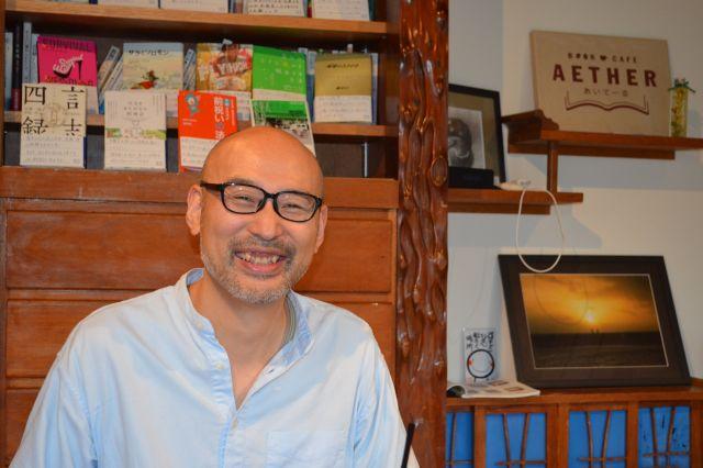カフェのオーナー、下田直人さん