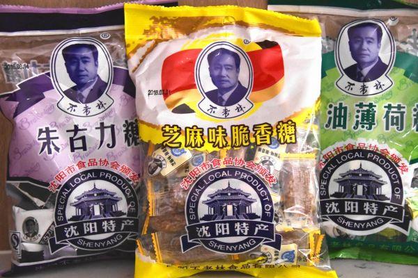 袋詰めのキャンディーです。売っている国の名前はすぐにわかると思いますが、できれば都市名までお答え下さい! 実はしっかり、袋に書いてあります。正解は中国・瀋陽です
