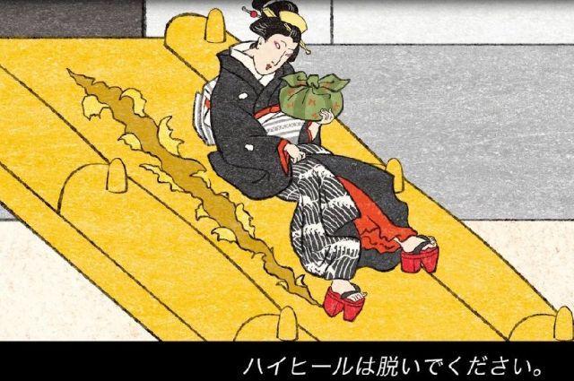 ハイヒールを脱いで脱出する理由は日本画調で
