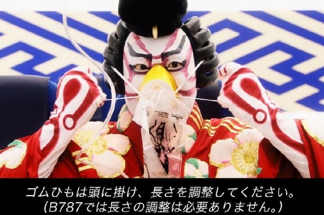 ANAが導入した歌舞伎仕立ての機内安全ビデオ