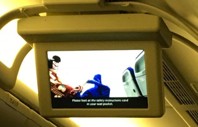 機内安全ビデオ