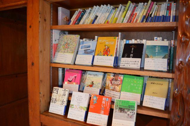 「運命図書館」の本には、1冊ずつ帯に寄贈者らのメッセージが書かれている
