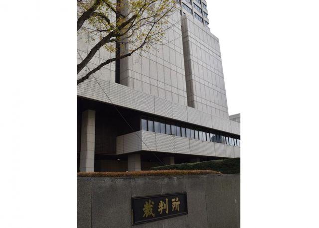 東京地裁が入る庁舎