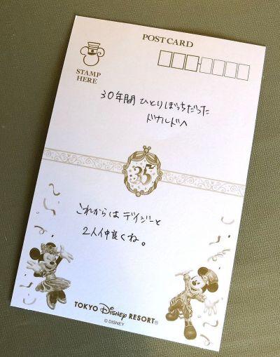 博物館宛てに送られてきた宅配便に入っていたポストカード