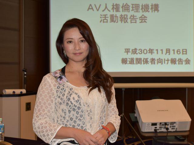 小室さんは第三者委員会の活動報告会に参加したほか、AV強要問題関係の裁判も傍聴した=渋谷区、高野真吾撮影