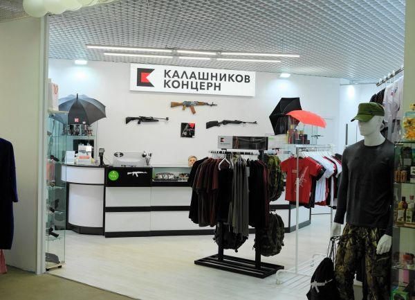 カラシニコフ社の公式ショップ