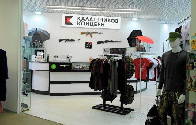 壁にキリル文字で「カラシニコフ」と書いてあります