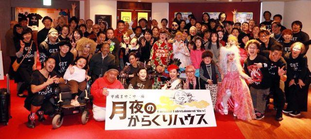 イベントに参加したメンバーたちで記念撮影