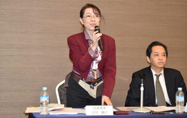 11月に開かれた活動報告会で話をする第三者委員会の代表理事=渋谷区、高野真吾撮影