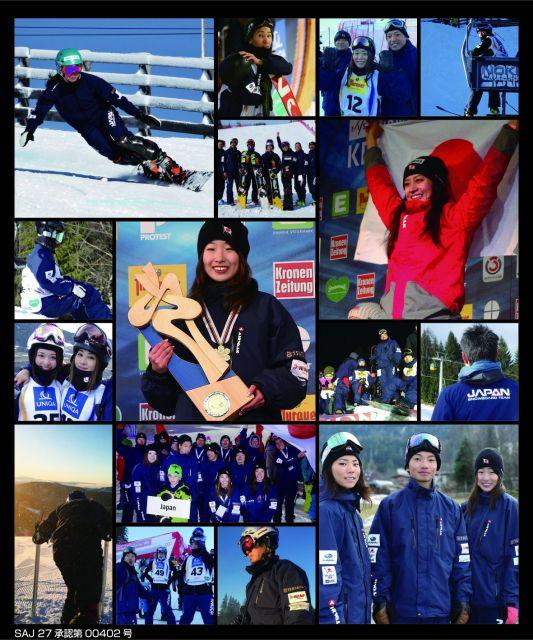 AIRWALKがオフィシャルサプライヤーを務めるスノーボード日本代表チームの選手たち