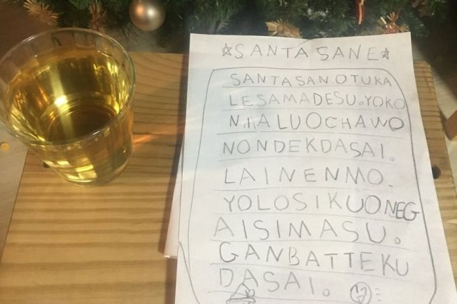 9歳の女の子がサンタに宛てて書いた手紙