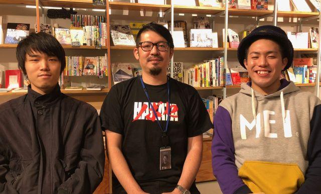 左から、丸山佑介さん、田汲洋さん、稲田ズイキさん