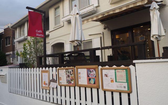 鎌倉駅から小町通りを抜けた先にある「Cafe Rietta(カフェリエッタ)」。オーナーの本多理恵子さんが、40代でひとりで起業できることを考えて開いた