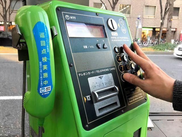 数字を文字に変換するコマンド「*2*2」を打つ様を会社近くの公衆電話で再現してみた=名古屋市中区
