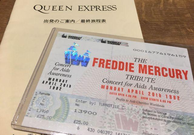 1992年のフレディ追悼コンサートのツアーのチケット