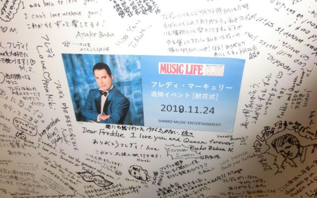 フレディの命日の日にあった「ミュージック・ライフ・クラブ」のイベントで、ファンが書いた寄せ書き