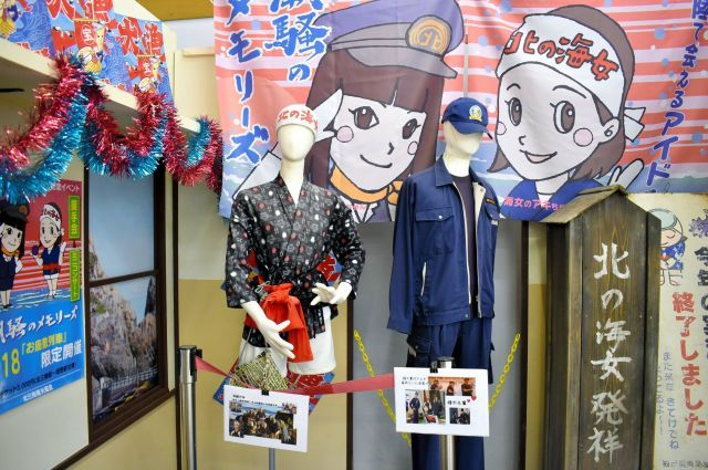 あまちゃんハウスには出演者のサインや、撮影に使われた小道具が数多く並ぶ=2018年12月2日、岩手県久慈市