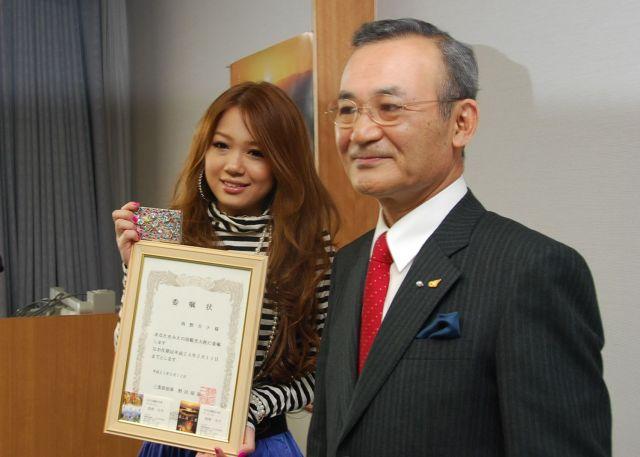 みえの国観光大使に委嘱された西野カナさん=2009年、三重県庁