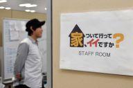 「家、ついて行ってイイですか?」が生まれるスタッフルーム。後ろは高橋弘樹プロデューサー=いずれも河原夏季撮影