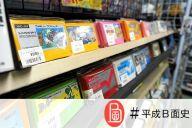 名古屋・大須の中古ゲーム店「MEIKOYA(メイコヤ)」に並ぶ「ファミコン」のソフト=名古屋市中区大須3丁目