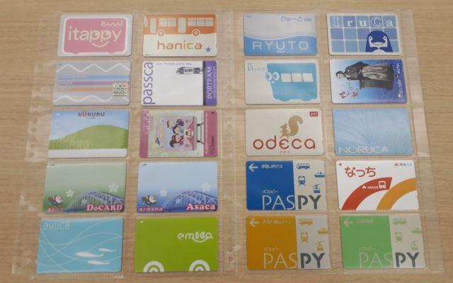 三上さんが各地を回って集めた交通系ICカードの数々=滝沢卓撮影