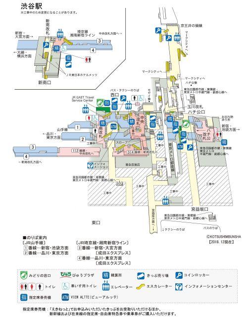 JR渋谷駅の構内図(c)交通新聞社