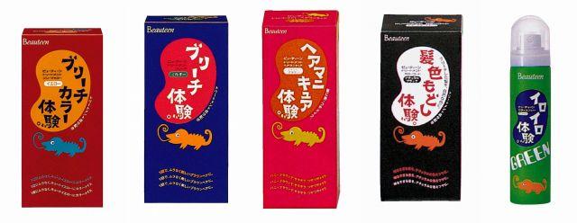 1996年発売:ビューティーン体験シリーズ。CMにはタレントの神田うのさんが起用された