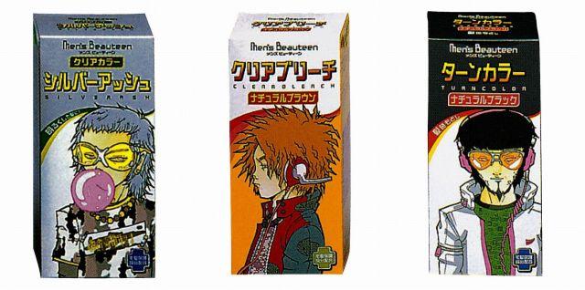 2002年発売:メンズビューティーン。人気イラストレーターの今井トゥーンズさんのパッケージ。人気のアッシュ系カラーを充実させた