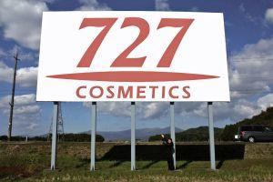 Wikipediaそのまま載せちゃった 謎の看板「727」全面広告の狙いとは