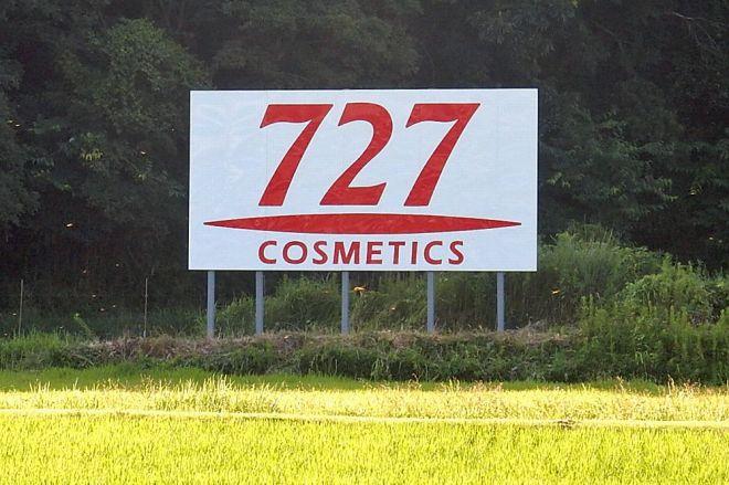 謎の看板「727」