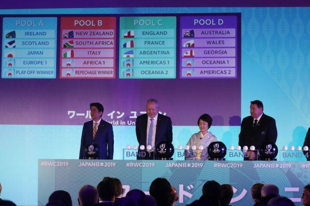 2017年5月10日に京都迎賓館で開かれた組み合わせ抽選会の様子=Getty Images/World Rugby