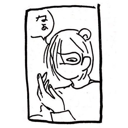 実録漫画「左利き」の一場面