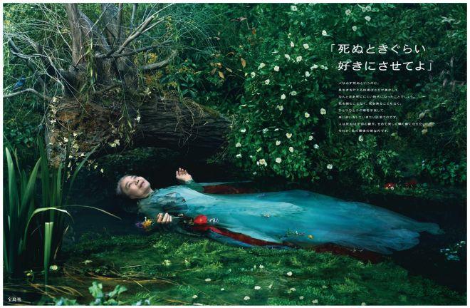 樹木希林さんを起用した2016年の企業広告