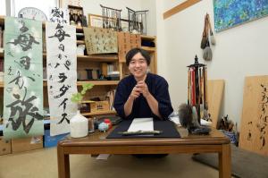 武田双雲が語る「新社会人のココロエ」