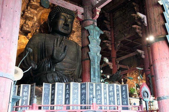 奈良といえば東大寺の大仏ですが……