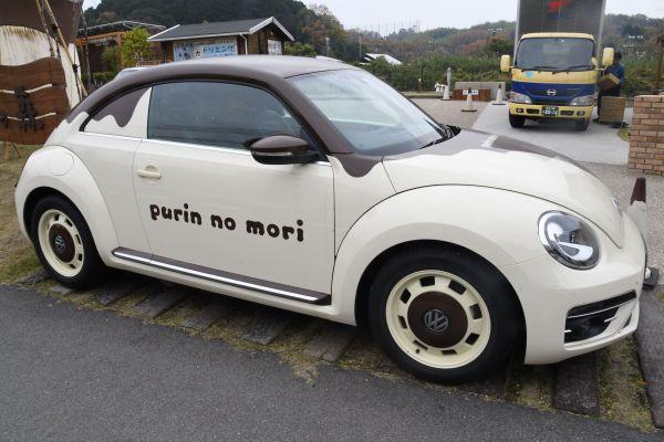 「プリンの森」の車もプリン