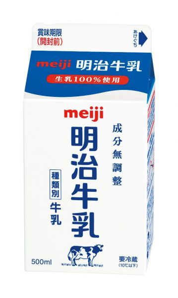 明治牛乳500ml