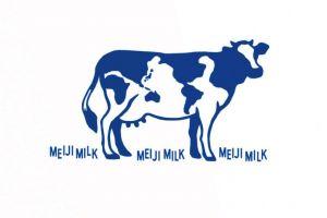 ずっと草だと思ってた… 明治牛乳のパックに2つの謎、もう一つは?