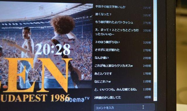 AbemaTVが2月2日にクイーンのライブ映像を流した番組『「ハンガリアン・ラプソディ〜クイーン・ライヴ・イン・ブダペスト'86」特別上映』では、番組が始まる30分前から画面でカウントダウンが始まった