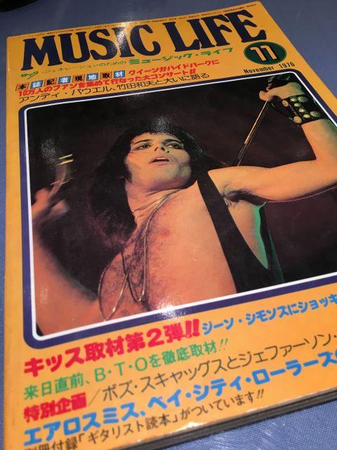 吉田さんのお宝の一つ1970年代からクイーンを取り上げた雑誌「MUSIC LIFE」