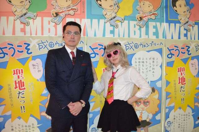 佐藤マイアミさんと成田ロジャ子さん