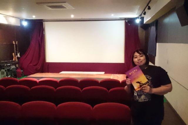 奄美大島の映画館で「応援上映」を主催する南琴乃さん(南さん提供)