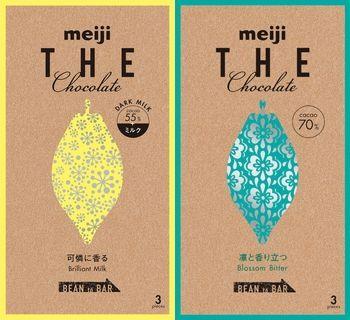 明治ザ・チョコレートの「ブリリアントミルク」(左)、「ブロッサムビター」(右)