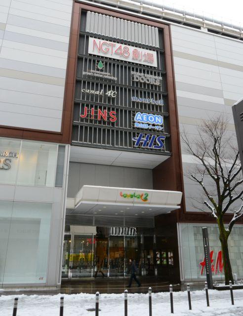 新潟駅近くの商業ビル内にあるNGT48劇場