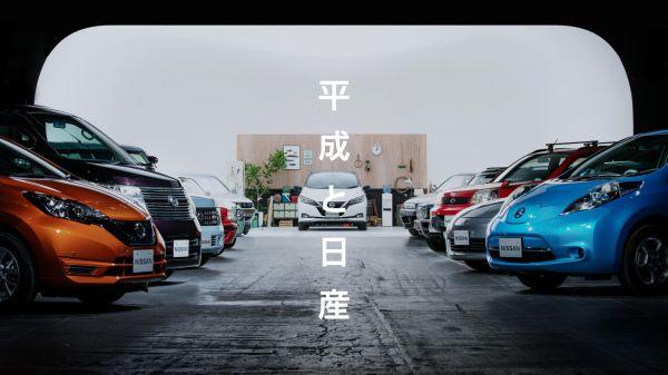 動画「平成と日産」の一場面