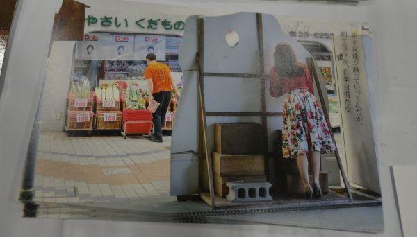 「顔ハメ姿を後ろから撮るマニア」のポストカード=「マニアフェスタvol.2」より