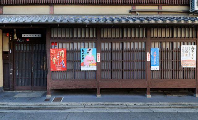 芸妓たちを支える「八木源かづら」。春の公演「北野をどり(上七軒)」「都をどり(祇園甲部)」のポスターも=2月2日